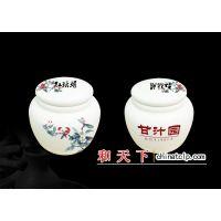 青花茶叶罐 景德镇高档陶瓷茶叶罐 和艺陶瓷器皿