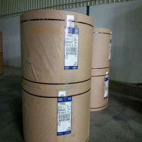 长期供应175克牛卡纸 新西兰牛卡纸175克是你的明智之选
