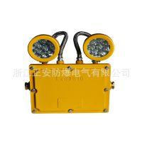 正安防爆 BXW6229节能防爆应急工作灯