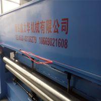 鑫力华牌 玻璃纤维毡增强热塑性复合材料生产线 GMT玻纤毛毡基布生产线