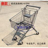 超市购物车商场手推车欧式80升金属推车KTV日本灰购物推车