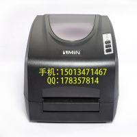 ZMIN X16 203DPI条码打印机 标识打印机