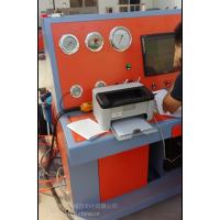 [海德诺]HDN-III消防钢瓶 ----氧气瓶外测法水压试验机