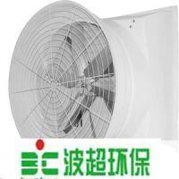 上海风机厂家直销批发四轮移动式1460玻璃钢喇叭口负压风机