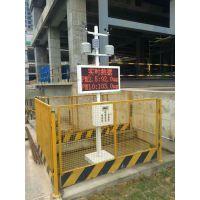 住建委专用在线扬尘监测站PM2.5噪声监测仪