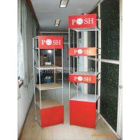 供应厂家直供:便携式展示柜、携带式展示架(