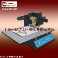 供应供应烫金机,数码免版烫金机,自动烫金机13918671695