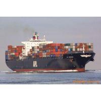 供应汕头广澳到辽宁营口食品集装箱海运运输公司