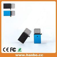 厂家直销批发定制三星华为手机U盘 双插头OTG 32G 16G质量保证