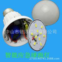 高端出口LED球泡灯  智能应急灯无电可亮4小时 LED应急球泡灯