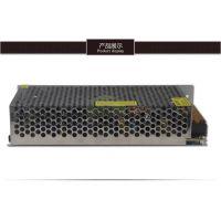 供应深圳市金宁时代科技有限公司安防配件 控摄像头12V10A变压电源 气孔扇热集中供电适配器 正品