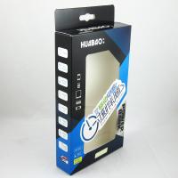 移动电源包装盒 开窗贴膜包装盒 纸盒定做
