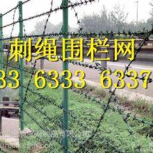 镀锌刺绳 刺线生产厂家 防护刺丝网围栏 刺绳立柱