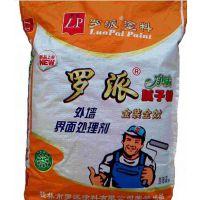 广西腻子粉供应|高强耐水腻子粉|水性钢化腻子粉防水防裂