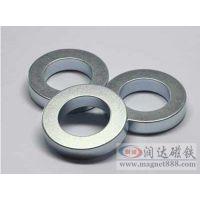 钕铁硼磁铁、N35镀锌磁铁