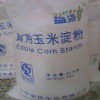益海嘉里 25公斤 40公斤 玉米淀粉