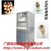 冰淇淋机,贵阳冰淇淋机厂家推荐,广西防城港冰淇淋机多少钱一台