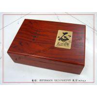 正一心茶花梨木袋装茶叶盒 花梨木茶盒 花梨木茶叶包装盒厂家定做