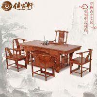 佳古轩 非洲花梨木红木家具茶桌 茶台 中式仿古实木茶桌椅组合62