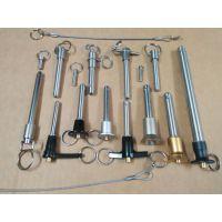供应 快锁插销,快卸销,钢珠弹簧销 图纸订做 R型,T型,B型,Q型,L型,I型