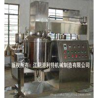 提升均质乳化设备(乳化罐)