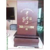 【厂家订做】中南海木酒盒 白酒木酒盒底座 精品木酒盒生产订做