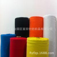 厂家专业供应肌肉贴布 医用弹力绷带基材  医疗棉绷带布料 现货