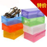 T加厚塑料透明鞋盒 彩色抽屉鞋盒 翻盖塑料鞋盒 义乌百货批发70g