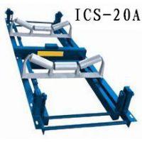 电子皮带秤生产厂家|电子皮带称型号|电子皮带秤ICS-14