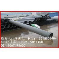 400upvc卷芯管 可用卷纸卷布卷塑料纸卷纱 抗压耐摔耐磨