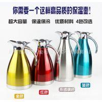 双层不锈钢真空保温壶 欧式壶咖啡壶大容量家用商用热水瓶冷水壶
