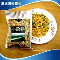 山西特产黄豆片 大豆小杂粮有机黄豆 豆类粮食 熬小米汤必备