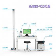 供应超声波全自动测量身高体重测量仪