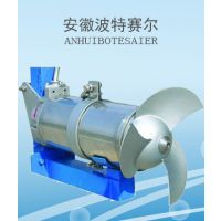 合肥市(一体化预制泵站)选型QJB2.2/8-320/3-740/c/s 潜水搅拌机