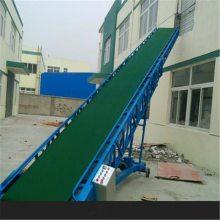 流水线作业输送机 化工行业输送设备 装车带式输送机A88