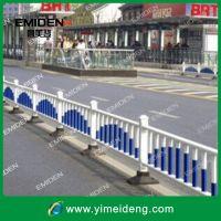 深圳市意美登楼梯供应厂家直销道路护栏/公园围栏YMD-0043