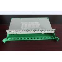 熔纤盘-一体化盘