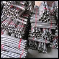 厂价直销 高压金属软管 不锈钢金属软管 耐高温金属软管 法兰式