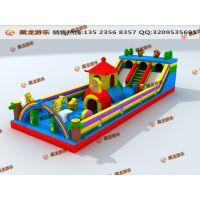 新款广场城堡气模床 淘气堡海底世界城堡 大型海底世界气垫滑梯价格