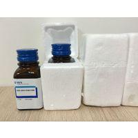 专用于水性地面美容养护剂的消光的蜡分散体德国毕克BYK-1400分散剂东莞美洋有限公司厂家批发