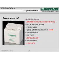 恩施州太阳能光伏路灯储能蓄电池代理商