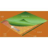 介绍北京中海华光生产的三种卫星天线融雪产品