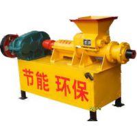 巩义万达机械(图)|秸秆木炭机设备|巴彦淖尔木炭机设备