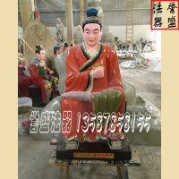 【誉盛法器】树脂道教神像 六十甲子星宿神像 高清组图