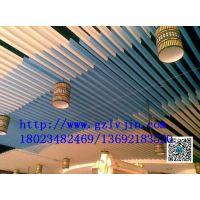 V型铝挂片生产供应