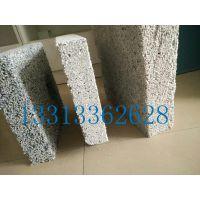 聚合聚苯板EPS报价、行情,A级防火硅质聚合聚苯板产品规格