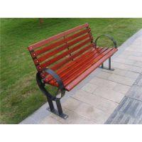 裕凯隆(图)_公园椅子 铸铁_公园椅子