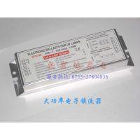 杀菌灯电子镇流器RH2-800-2/75U(配置75-145W紫外线灯管)一拖二