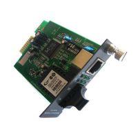 光纤收发器_收发器厂家飞秒通信(图)_光纤收发器品牌