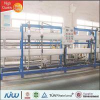 纯水设备|弘峻水处理(已认证)|工业纯水设备